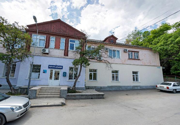 Артек, Почтовое отделение