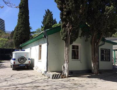 Артековское отделение полиции