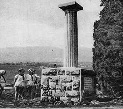 Артек, первый памятник Соловьёву