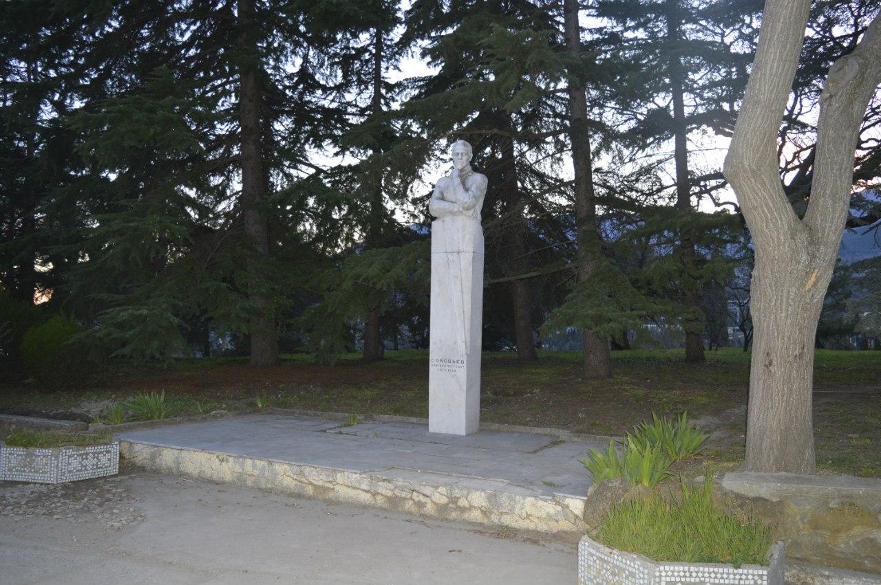 Памятник Соловьёву в Артеке