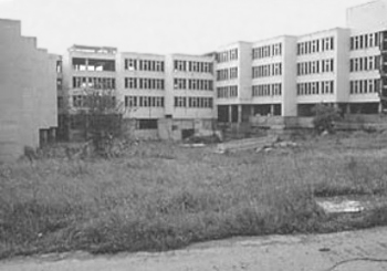 Артековская школа