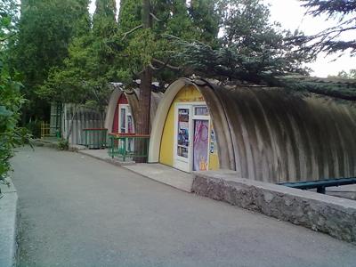Лагерь Суук-Су в Артеке