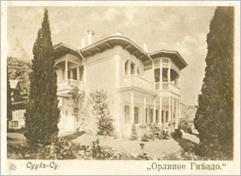 Гостиница Орлиное гнездо в Гурзуфе