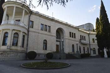 Музей Артековской истории
