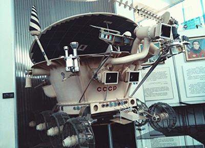 Космический музей в Артеке