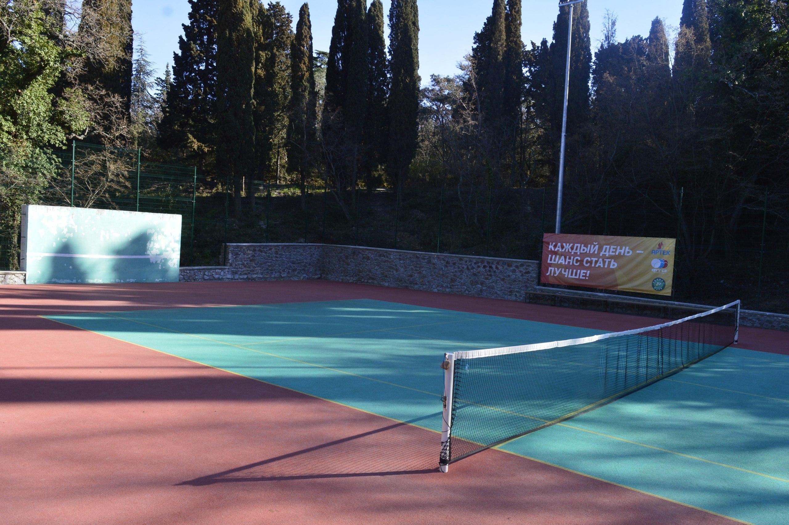 Артек, Спортплощадка, Теннисный корт