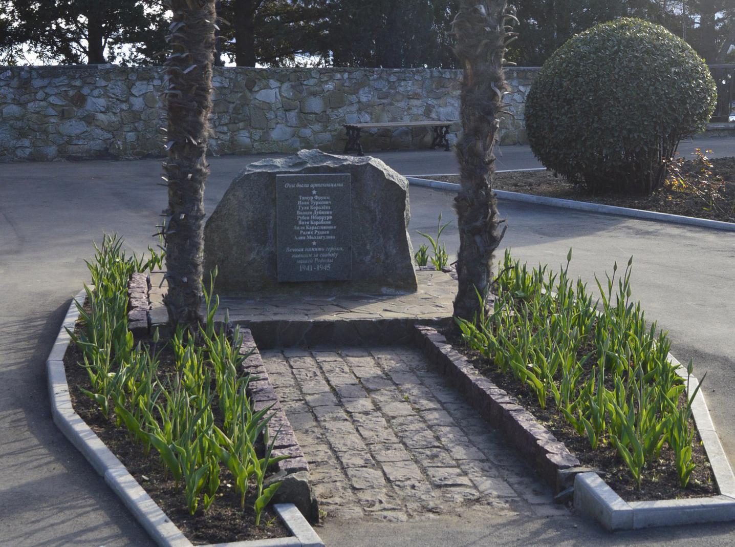 Памятник героям в Артеке