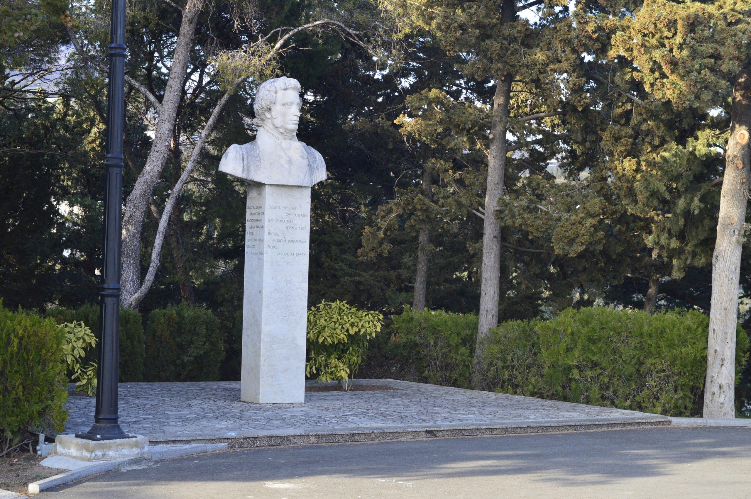 Памятник Пушкину в Артеке
