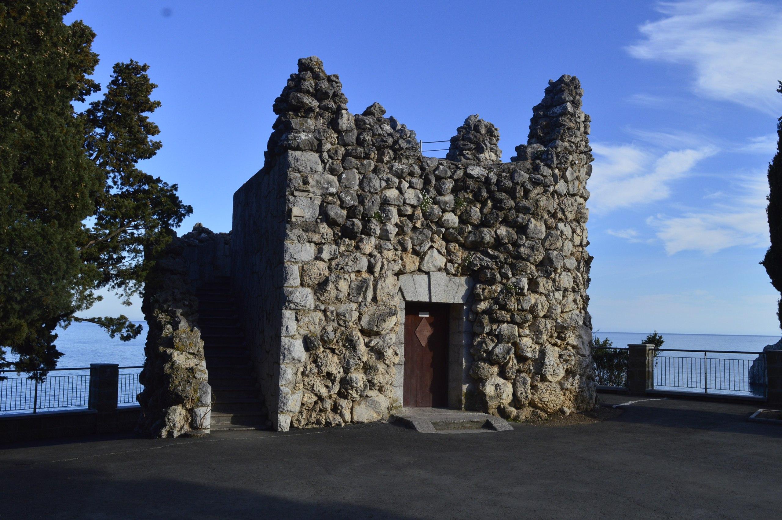 Смотровая башня в Артеке, Лазурный