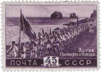 Адалары, почтовая марка