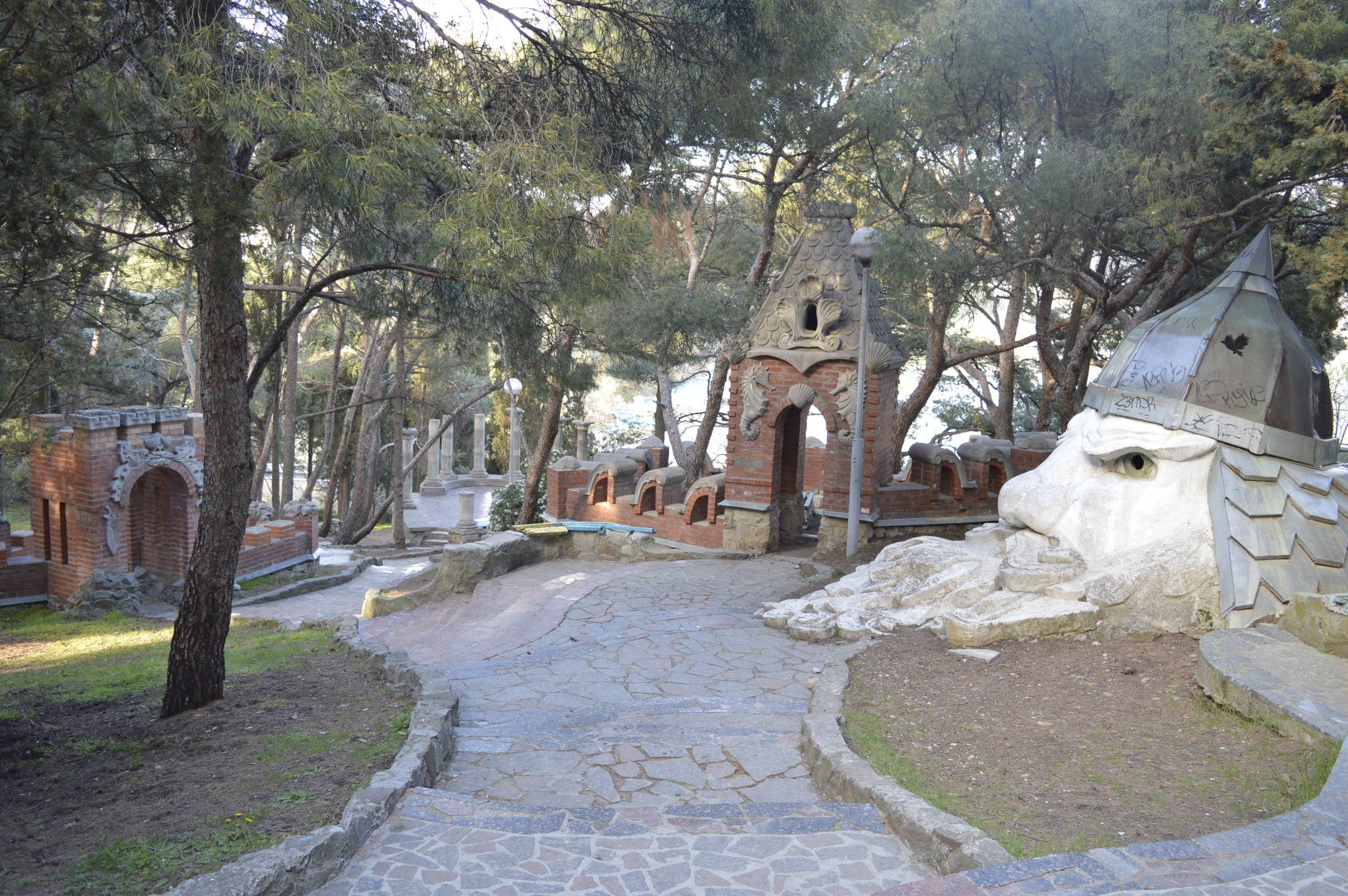 Артек, Городок сказок в Лазурном