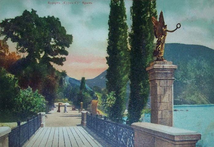Мост Березина в Артеке