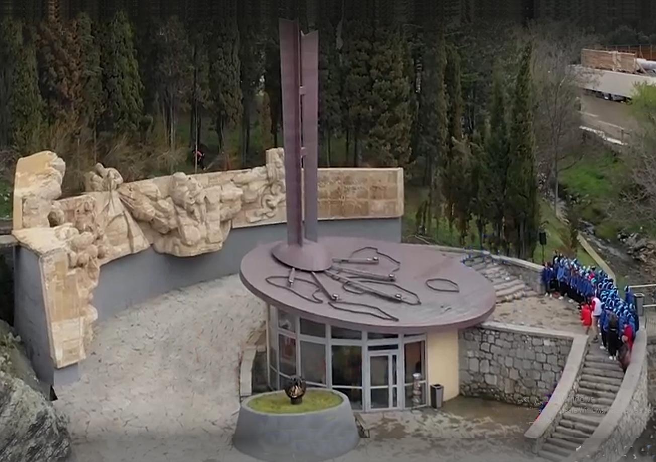 Монумент дружбы в Артеке