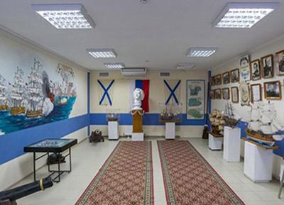 Артек, музей Военно-Морского Флота