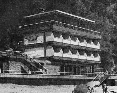 Дом отдыха Артек, 60-е годы