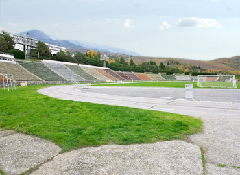 Стадион в Артеке