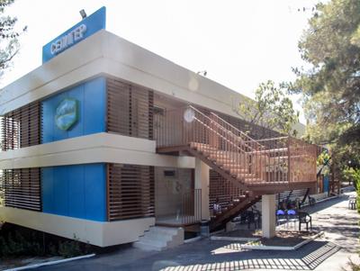 Артек, Корпус Селигер